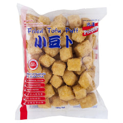 Fortune Fried Tofu Puff 180g , Frdg3-Asian - HFM, Harris Farm Markets  - 1