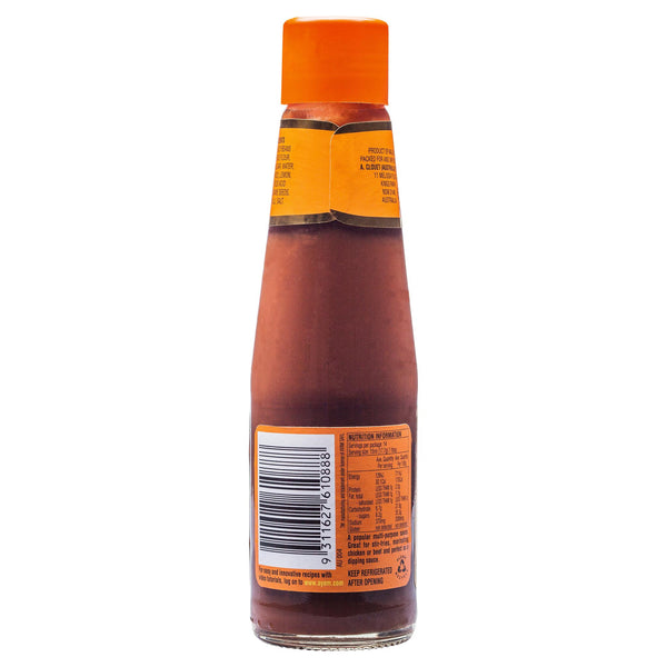 Ayam Hoisin Sauce 210ml , Grocery-Asian - HFM, Harris Farm Markets  - 2
