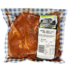 Lamb - Shoulder Butterfly Greek Organic (500-800g) Belmore