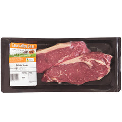 Beef - Sirloin Steak - Grass Fed (400-600g) Tarra Valley