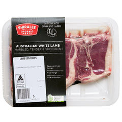 Lamb - Loin Chops - Organic (3 pieces, 300-500g) Shiralee