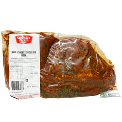 Lamb - Boneless Shoulder Greek - Organic (400-600g) Shiralee