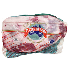 Lamb - Shoulder Banjo Cut - Bone In (1kg-1.6kg)