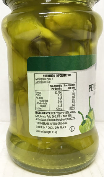 Eskal Deli - Pepperonchini - Hot Greek Peppers (260g)