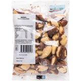 Harris Farm - Brazil Nuts (250g)