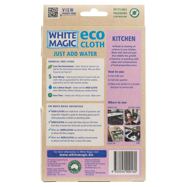 White Magic Eco Kitchen Cloth , Grocery-Cleaning - HFM, Harris Farm Markets  - 2