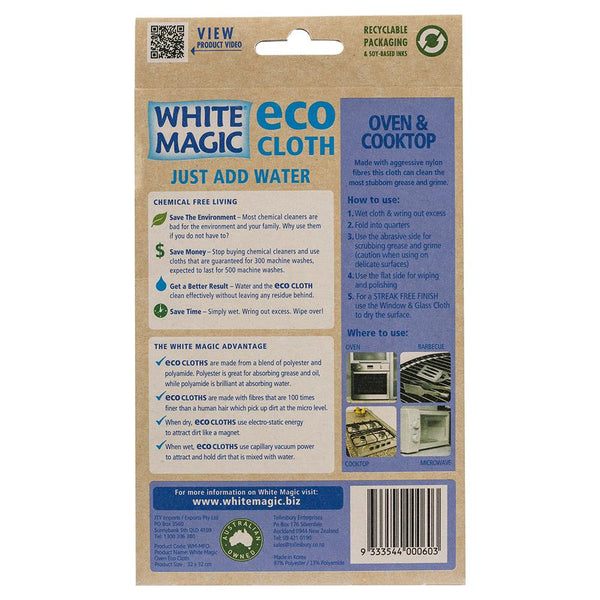 White Magic Eco Cloth Oven Cooktop , Grocery-Cleaning - HFM, Harris Farm Markets  - 2