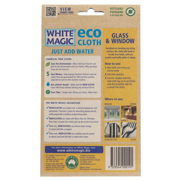 White Magic Eco Cloth Glass Window , Grocery-Cleaning - HFM, Harris Farm Markets  - 2