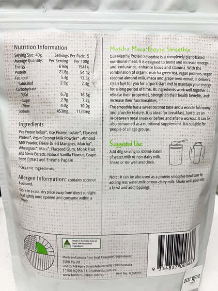 For Life - Matcha Maca Protein Smoothie - Crunchy Freeze Dried Mangoes (200g)