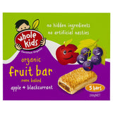 Whole Kids Blkcurrant Bar 200g , Grocery-Confection - HFM, Harris Farm Markets  - 1