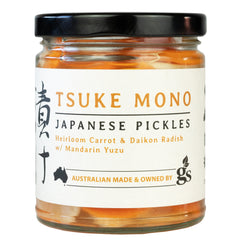 Tsuke Mono Japanese Pickles Heirloom Carrot and Daikon Radish with Mandarin Yuzu | Harris Farm Online