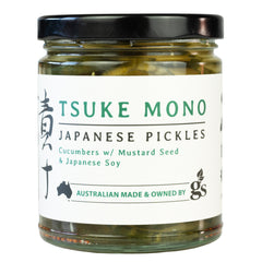 Tsuke Mono Japanese Pickles Pink Cucumber with Mustard Seed and Japanese Soy | Harris Farm Online