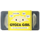 Gyoza Girl Free Range Chicken and Shiitake x5 115g
