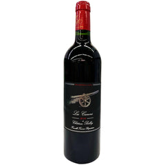 Chateau Belloy - Red Bordeaux Canon Fronsac 2014 - Bordeaux, France (750mL)