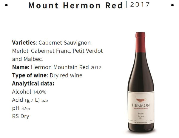 Hermon Kosher Wine - Mt Hermon Red Wine - Golan Heights, Israel (Case Sale, 12 bottles x 750mL)