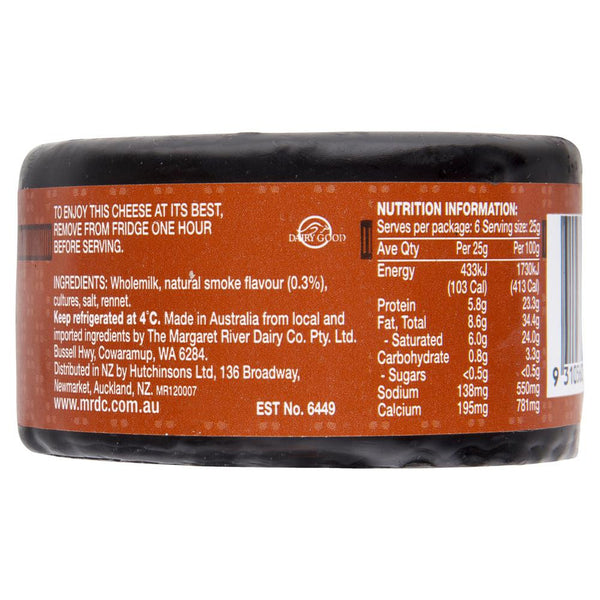 Cheddar Margaret River Smoked 150g , Frdg1-Cheese - HFM, Harris Farm Markets  - 2