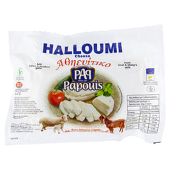 Halloumi Papouis 250g , Frdg1-Cheese - HFM, Harris Farm Markets  - 1