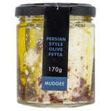 High Valley Persian Style Olive Fetta 170g , Frdg1-Cheese - HFM, Harris Farm Markets  - 2