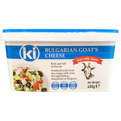 Ki - Bulgarian Goat's Cheese | Harris Farm Online