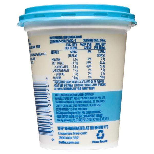 Bulla Sour Cream 200mL , Frdg2-Dairy - HFM, Harris Farm Markets  - 2