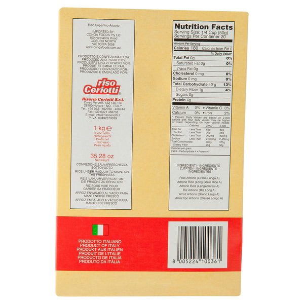 Ceriotti Arborio Rice 1kg , Grocery-Dry Goods - HFM, Harris Farm Markets  - 3