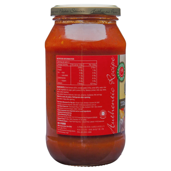 San Remo Pasta Sauce Onion & Garlic 500g , Grocery-Pasta - HFM, Harris Farm Markets  - 2