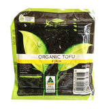 King Land - Organic Tofu - Firm (300g)