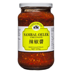 Castle Brand Sambal Oelek Chilli Paste 375g , Grocery-Asian - HFM, Harris Farm Markets  - 1