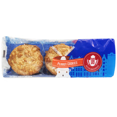 Dutch Bakehouse - Biscuits Peanut Cookies (200g)