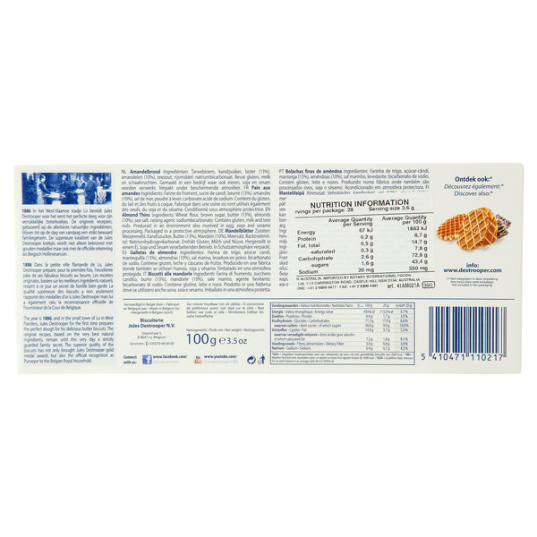 Jules Destrooper Almond Thin Biscuits 100g , Grocery-Biscuits - HFM, Harris Farm Markets  - 2