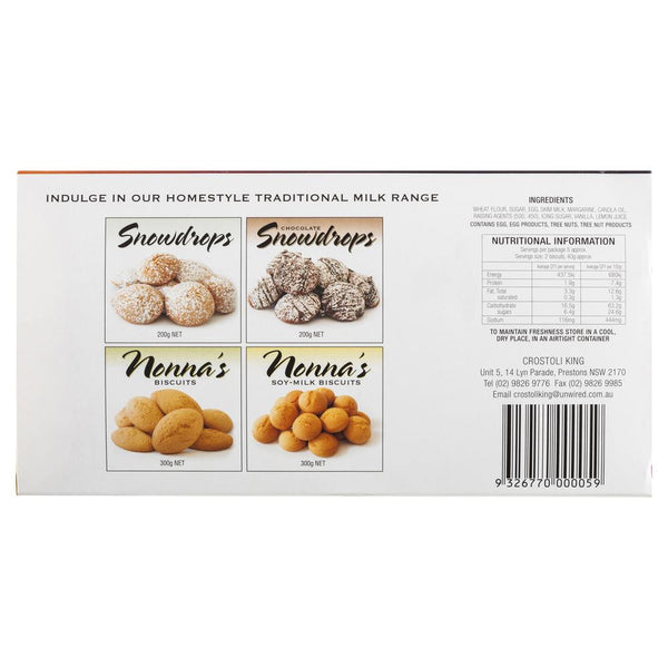 Crostoli King Lemon Delights 200g , Grocery-Biscuits - HFM, Harris Farm Markets  - 2
