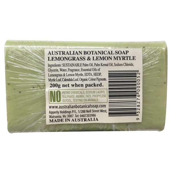 Australian Botanical - Soap Bar - Lemongrass & Lemon Myrtle (200g)