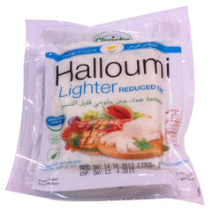 Halloumi Christis Lite 250g , Frdg1-Cheese - HFM, Harris Farm Markets