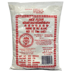 Erawan Rice Flour 500g , Grocery-Cooking - HFM, Harris Farm Markets