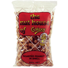 Galaxy Peanuts In Shell 500g , Grocery-Dry Goods - HFM, Harris Farm Markets