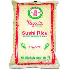 Pagoda Sushi Rice 1kg , Grocery-Quinoa/Noodle - HFM, Harris Farm Markets