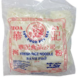 VSW Food Fresh Rice Noodles Thin 1kg