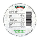 Harris Farm - Yoghurt Topper - Apple Cinnamon Toasted Muesli (190g)