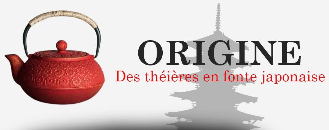 theiere japon fonte rouge