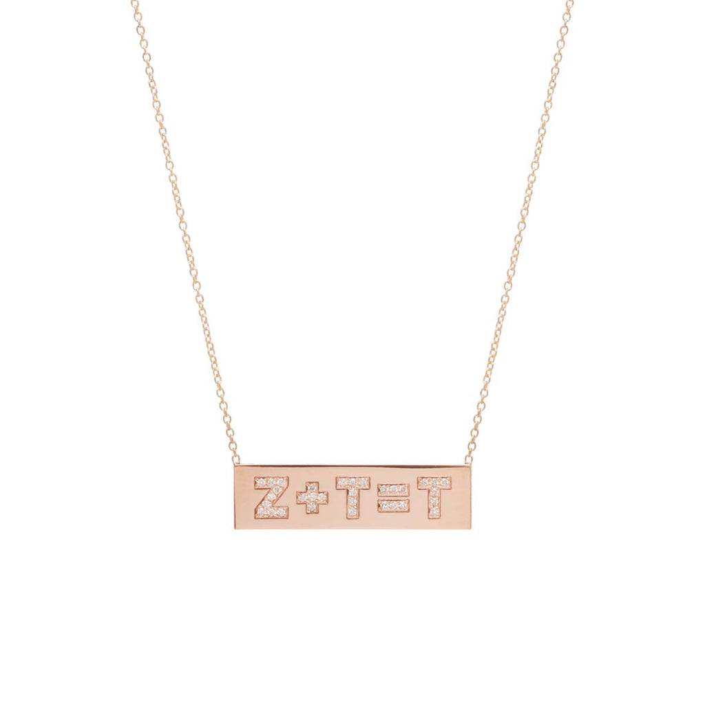 14k pave initial equation ID necklace