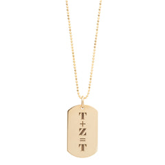 14k medium engraved dog tag necklace