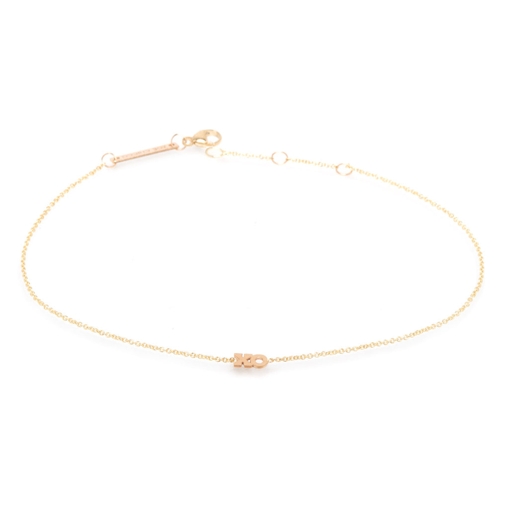Zoë Chicco 14kt Yellow Gold Itty Bitty XO Anklet