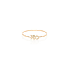 14k gold itty bitty XO initial ring