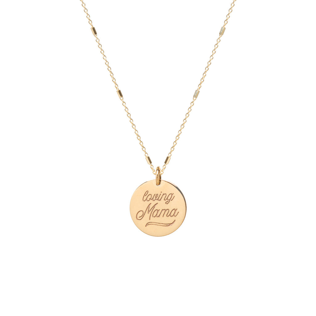 14k amore bar chain necklace