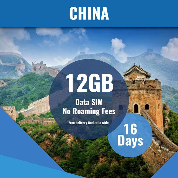 China Prepaid SIM Card | 16 Day | 12GB