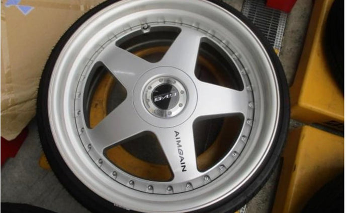 (Used) AIMGAIN GVS 20 inch (sold)