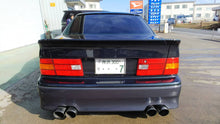 Load image into Gallery viewer, 1996 UCF21 RHD Celsior full Junction Produce Premiums Demo Car