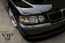Load image into Gallery viewer, Rare Junction Produce Y33 Q45 Kit