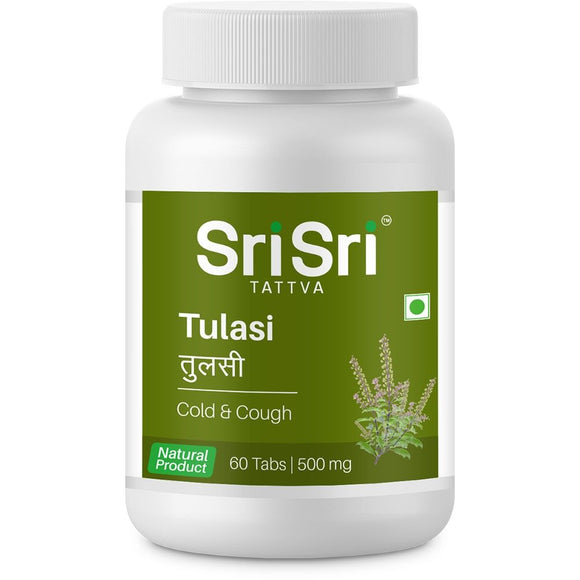 Tulasi - Cold & Cough - Sri Sri