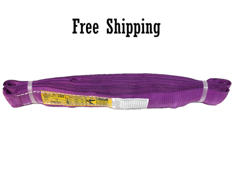 Endless Round Sling Purple